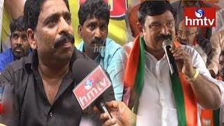 విజయవాడలో పోటా పోటీ ధర్నాలు..! TDP Vs YCP   TDP Leaders Face To Face With hmtv