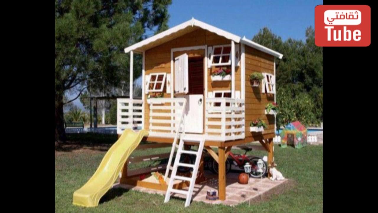 بيوت أطفال للتسلية في الحدائق Youtube