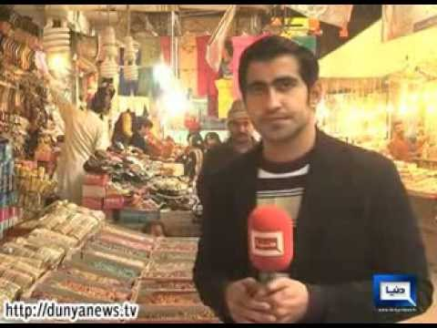 Dunya News-Preparations for Christmas in Faisalabad