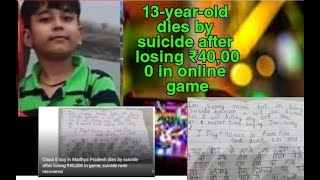 13-year-old dies by suicide after losing ₹40,000 in online game