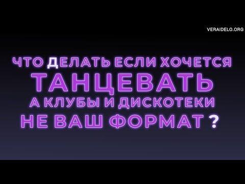 Обзор традиционного русского бала - Московский Сретенский бал.