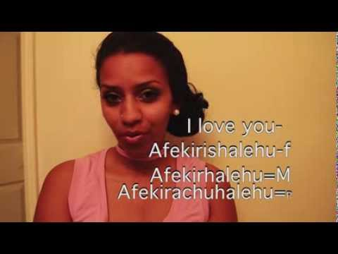 Learn Amharic Basic Vocabulary, Words & Phrases-Be Ethiopian ...