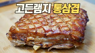 Gordon Ramsay's Slow-Roasted Pork Belly [Eng CC]