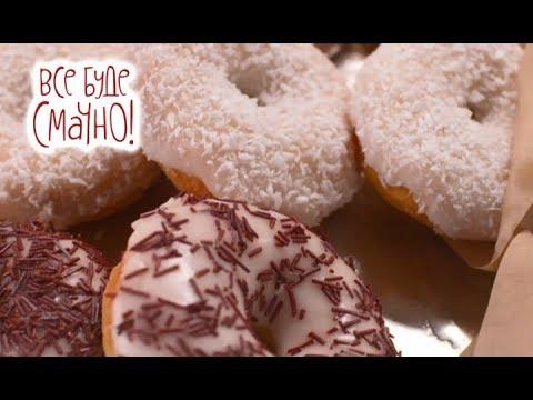 7 место: Пончики