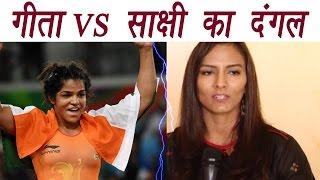Geeta Phogat Vs Sakshi Malik in Pro Wrestling League   वनइंडिया हिंदी