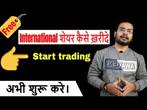 How to buy and start trading in || international stock's || by trading chanakya