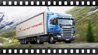 Транспортная компания Бурагрегат