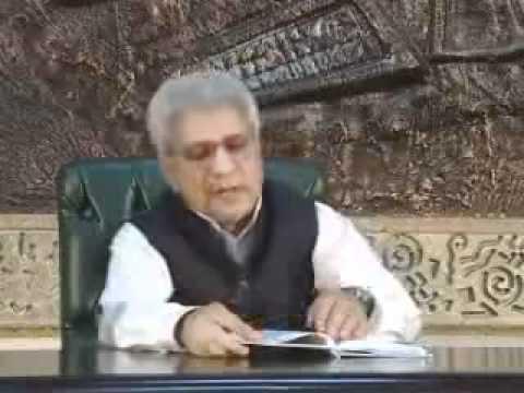 Meezan book by javed ahmed ghamidi