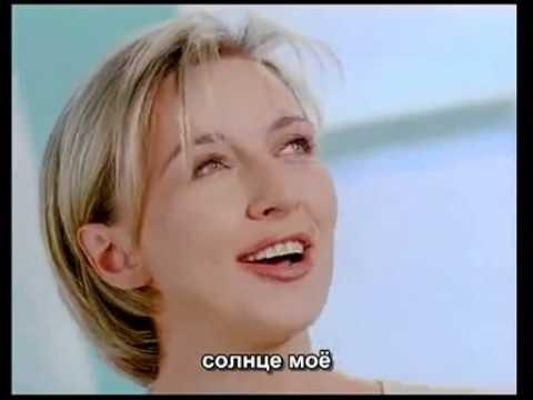 Татьяна Овсиенко Где тебя носит, солнце мое? с субтитрами