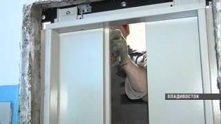 В многоэтажных домах Владивостока устанавливают новые лифты