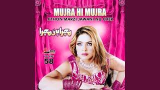 Punjabi Munde Lain Chaske - Aisha Ke Tiger