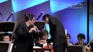 Tchaikovsky /Braunstein Evgeny Onegin Emmanuel Pahud Y.Sado Kanagawa Phil