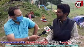 Nomadic Tribe Bakarwal, Basharat Ali speaks to NH1 News.