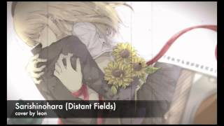 【Leon♀】サリシノハラ Sarishinohara (Distant Fields) -pianoballad.ver-  English