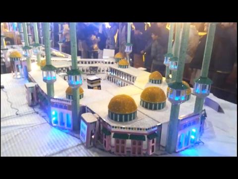 Masjid Al Haram (Mecca Saudia Arabia)