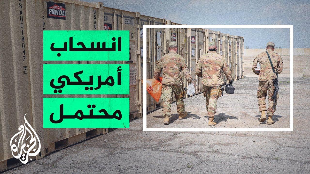 وول ستريت جورنال: سيصدر بيانا بسحب القوات الأمريكية من العراق  - نشر قبل 5 ساعة