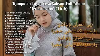 FULL ALBUM NISYA SABYAN TERBARU 2019