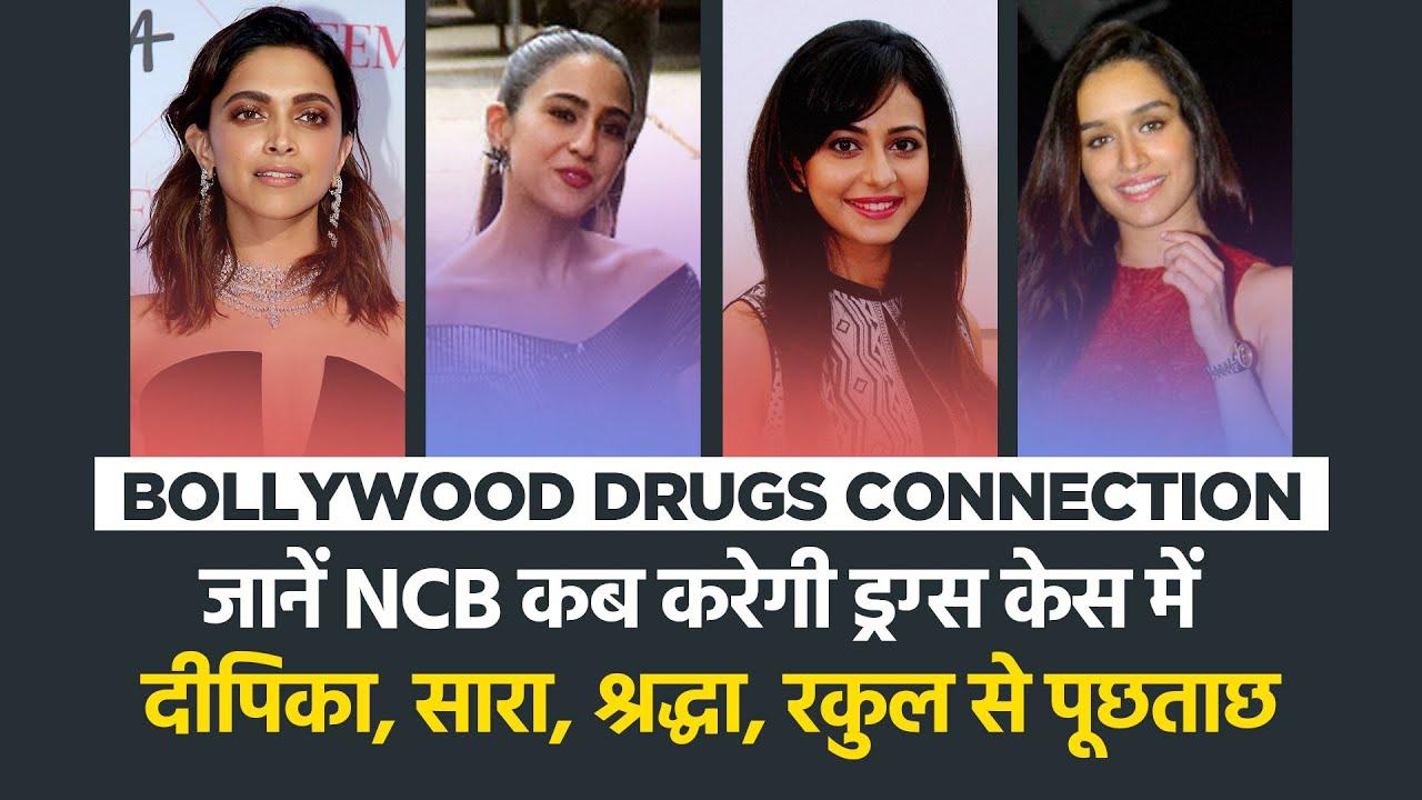 NCB ने भेजा समन,  दीपिका पादुकोण, श्रद्धा कपूर और सारा अली खान से होगी पूछताछ – Watch Video