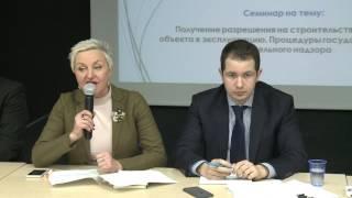 видео Объекты капитального строительства градостроительный кодекс