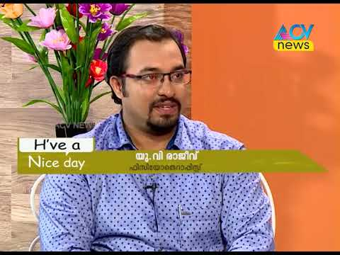 U V RAJEEV - ACV Have a nice day physiotherapy 05/08/2017