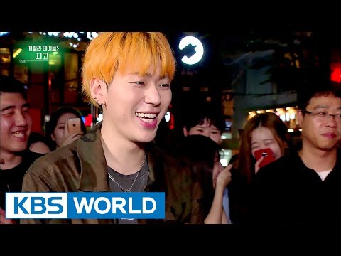Guerilla Date with ZICO [Entertainment Weekly / 2017.07.17]