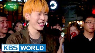 Video Guerilla Date with ZICO [Entertainment Weekly / 2017.07.17] download MP3, 3GP, MP4, WEBM, AVI, FLV September 2017