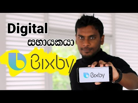 What is Bixby Explained in Sinhala with #softlogicMax