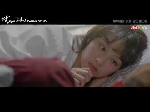 Pilihan hatiku. (Video clip cover)