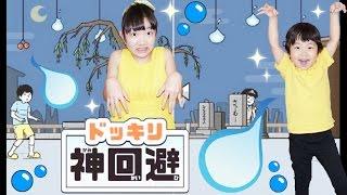 ★「火の玉!おばけ出てきた~!」ドッキリ神回避!後編★Escape Game 2★ thumbnail