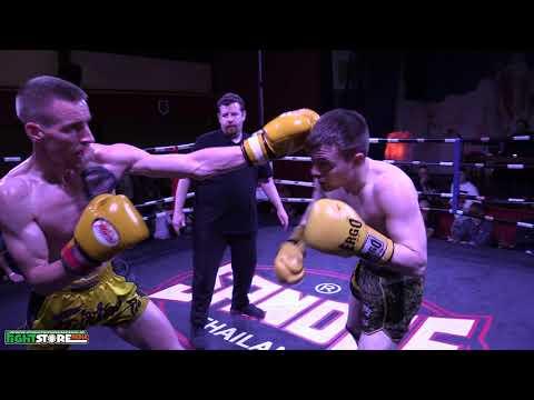 Shane Norbert Vs Dave Regan - Cobra Muay Thai Event 7