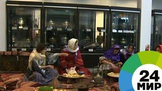 Хонча и мугам: в бакинском музее-заповеднике отметили Навруз - МИР 24