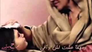 حسين الجسمي يا امي يا غلا الدنيا