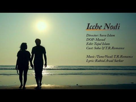 T.R. Romance Ft. T.R. Romance - Icche Nodi - Bangla New Romantic Music Video 2017
