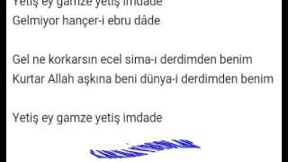 KARAOKE 'TSM' BAKMIYOR ÇEŞM-İ SİYAH FERYADE 2017