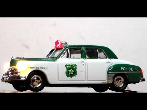 HO 50 Dodge Police