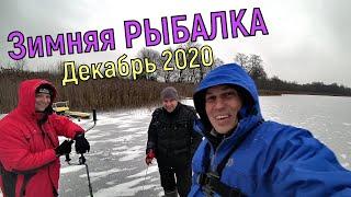 Типичная ЗИМНЯЯ РЫБАЛКА в Смоленской области Подводная съёмка