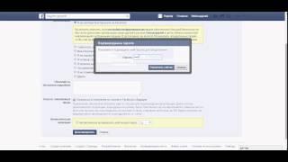 как удалить аккаунт в facebook(В видео вы узнаете, как удалить страницу в facebook., 2015-05-04T08:22:49.000Z)