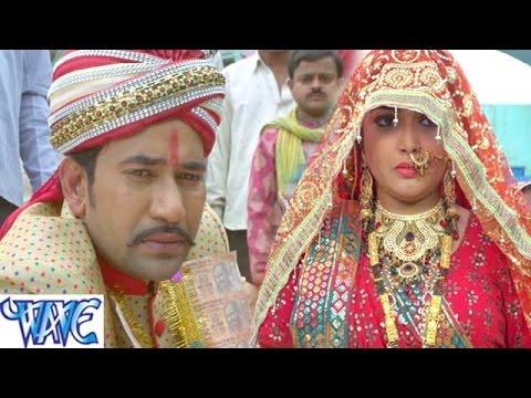 HD जिंदगी के खेल अजूबा - Jindagi Ke Khel - Raja Babu - Dinesh Lal Yadav - Bhojpuri Songs 2015
