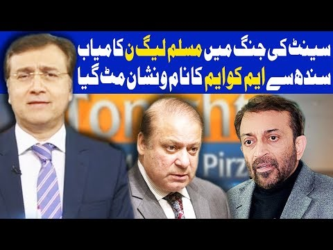 Tonight With Moeed Pirzada - 3 March 2018 - Dunya News
