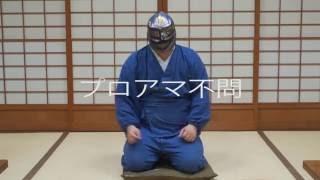 妙善寺映画祭~実行委員長メッセージ~