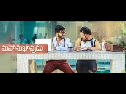 Download Gajab Prem Ki Ajab Kahani South (Mahanubhavudu) Hindi Dubbed Full Movie Facts   Sharwanand   Mehreen