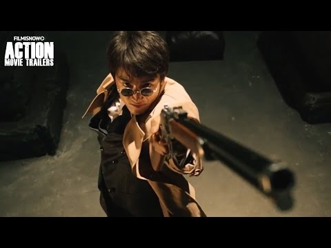 For A Few Bullets 《快手枪手快枪手》Official Trailer HD
