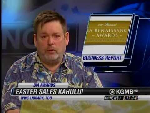 2013 Renaissance Awards - KGMB News Clip
