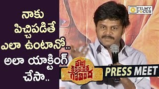 Sapthagiri Shocking Speech Vajra Kavacha Dhara Govinda Movie Press Meet Filmyfocus com