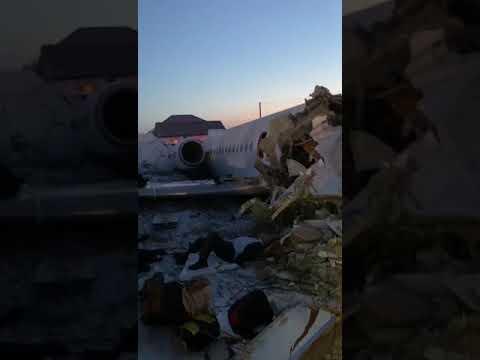 Казахстанский самолет с пассажирами пропал с радаров