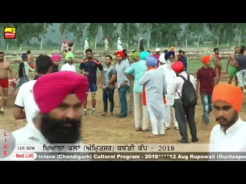 KHIALA KALAN (Amritsar) KABADDI CUP - 2018 || LIVE STREAMED VIDEO ||