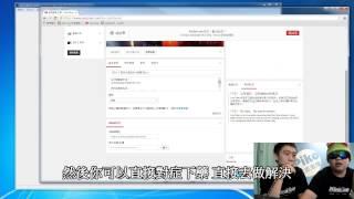 【使用OBS實況 YouTube直播教學】皮克小教室 第十三集