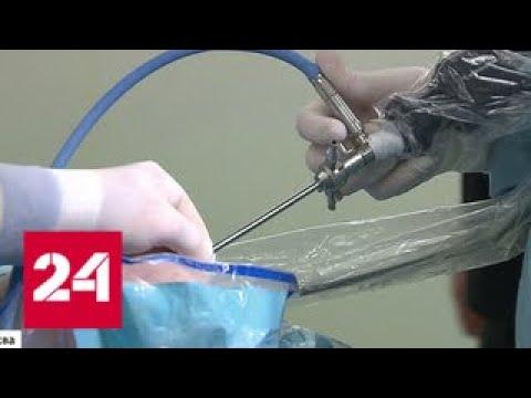 Медицинский центр протезирования ЦИТО начинает новую жизнь - Россия 24