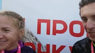 Михаил Питерцев и Маргарита Плаксина - серебряные призёры Сочинского марафона в эстафете 21,1х2 км