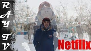 Сериалы Сериалы!!!! Netflix И два разных сериала Восьмое чувство и Наркос 2015 года